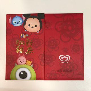 🚚 Wall's Disney Tsum Tsum Red Packets