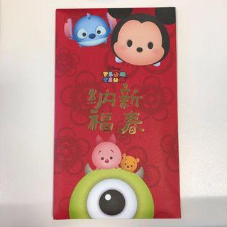 🚚 Wall's Tsum Tsum Red Packets