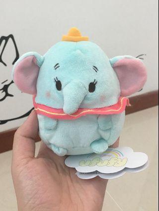Disney Dumbo Ufufy Plush