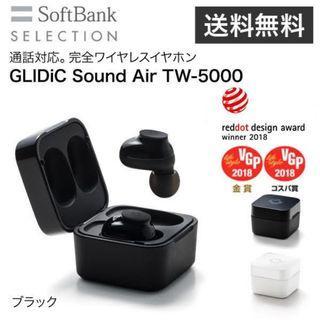GLIDIC SOUND AIR TW-5000 TRUE WIRELESS AWARD WINNING BLUETOOTH HEADSETS