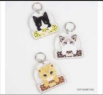 🚚 Custom keychain cats