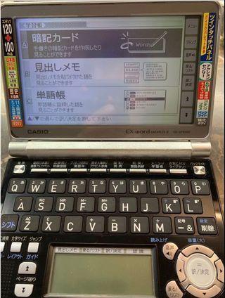 💢降價💢-CASIO學習辭典XD-GF6500