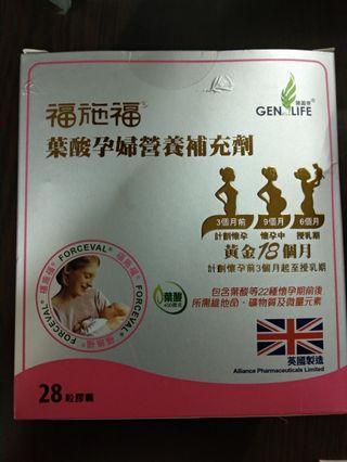 葉酸孕婦營養補充劑