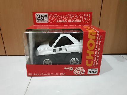 """NISSAN SKYLINE GT-R (R34) Police Car JUMBO Choro Q 25cm(10"""") Pull back car #endgameyourexcess"""