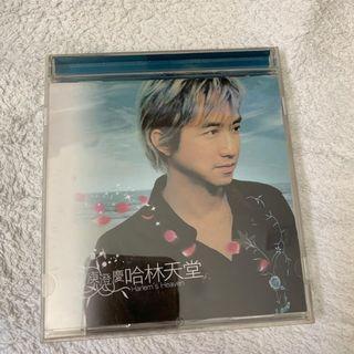 庾澄庆- 哈林天堂cd