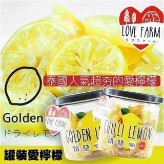 🚚 泰國 Love Farm Gold Lemon 黃金檸檬片 (120g/罐)