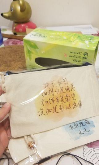 水彩背景筆袋 (5款可選)
