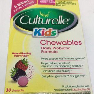買2送1包順豐 Culturelle康萃樂兒童益生菌咀嚼片 適合3歲或以上每份1片 30片/盒 美國製造 美國銷量 No. 1  已賣完
