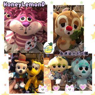 [HLD代購] 香港迪士尼代購 多圖 Mickey Duffy ShellieMay StellaLou Gelatoni ToyStory