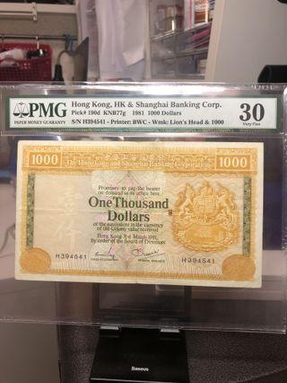 紙幣PMG 認證 1981年 上海匯豐銀行$1000 獅子頭