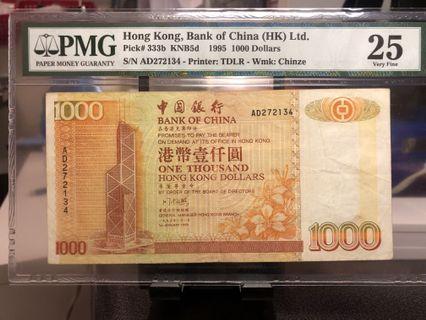 紙幣PMG 1995年 中國銀行 $1009 A版 張子強 市場極少