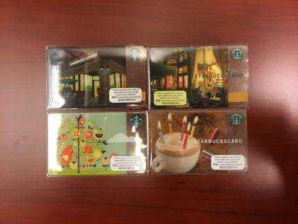 HK Starbucks Card