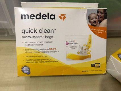 Medela quick clean 洗奶樽袋