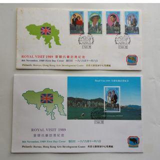1989年皇儲伉儷訪港紀念郵票及小全張  文藝發展中心集郵組首日封 (每對$200.-)