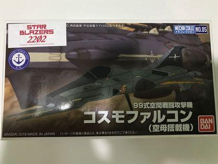 Starblazers 2202 Type 99 space fighter attack craft cosmo falcon