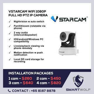 Ptz camera cctv installation package