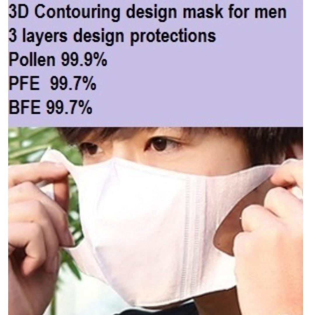 3d Men Mask Everything Surgical Disposable Else Haze On For