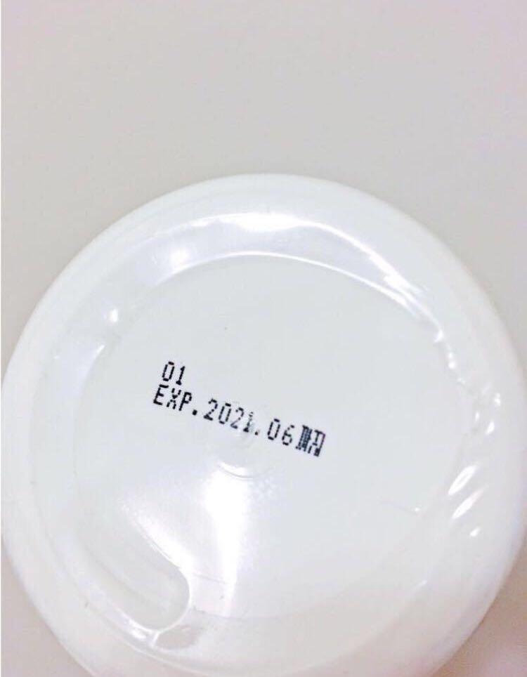 500ml特大裝Troiareuke P.I.T Cleansing Milk