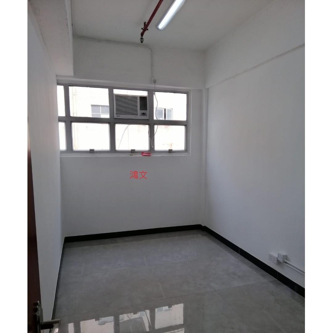 屯門  冠華鏡廠第六工業大廈