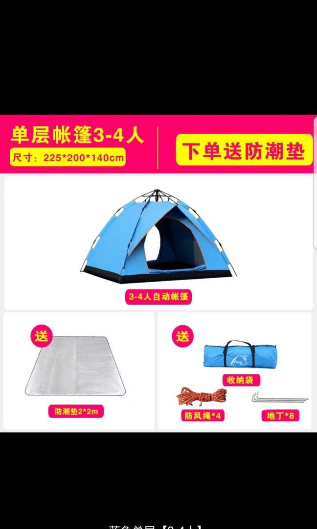 露營帳篷 多種 大小