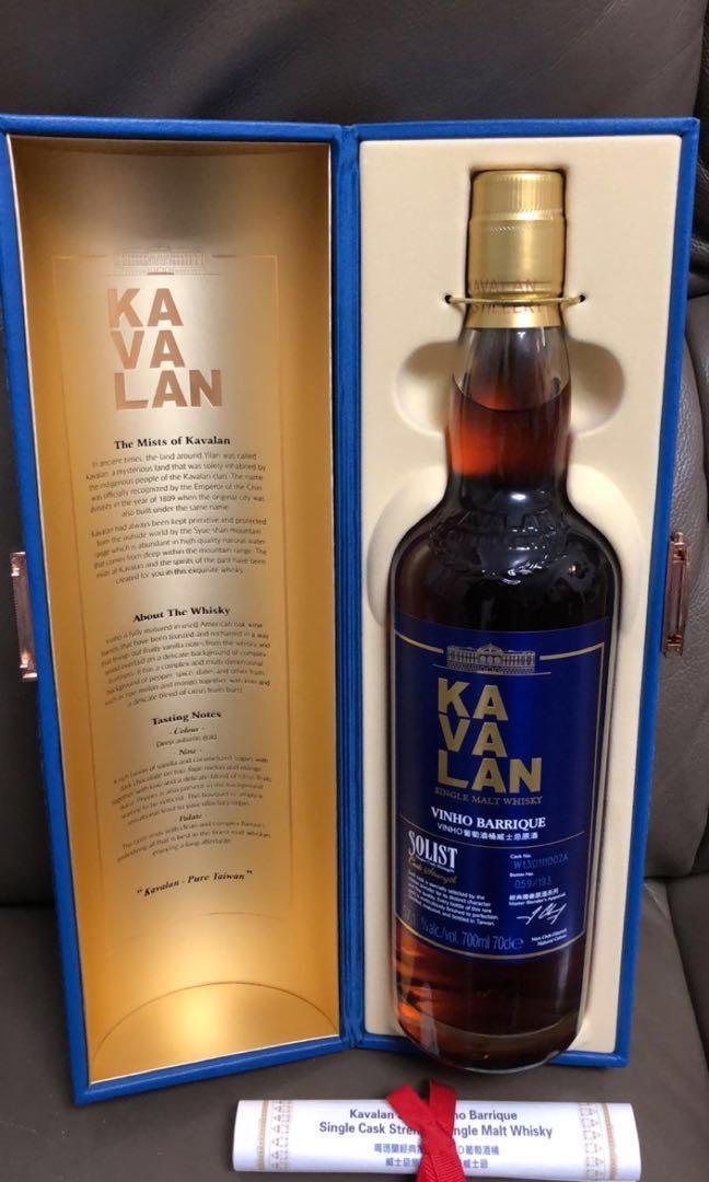 噶瑪蘭經典獨奏VINHO 葡萄酒桶威士忌單一麥芽台灣威士忌原酒700ML