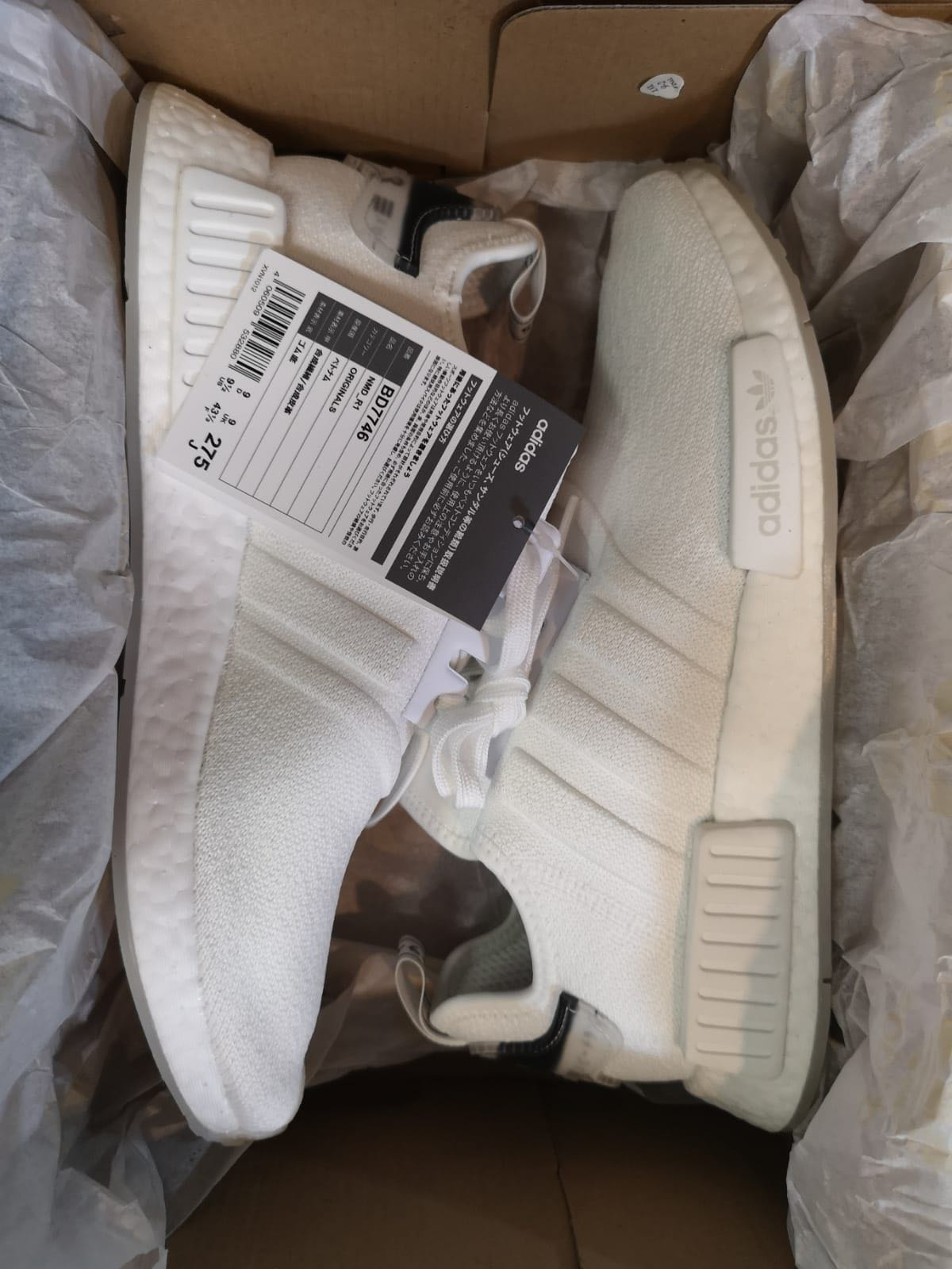63f2c7771c97a BNIB Authentic Adidas NMD R1 BD7746
