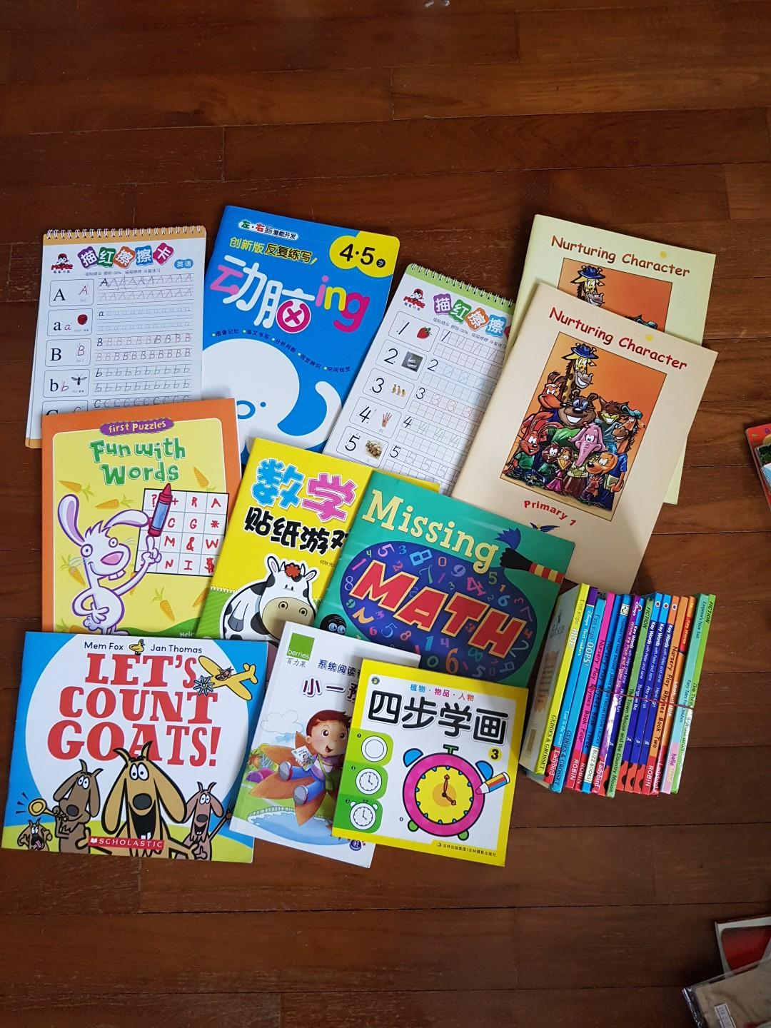 Children bundle books sale for 4 to 6 years old