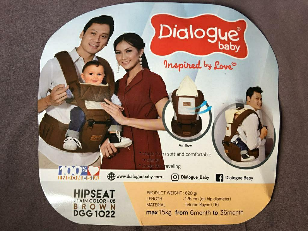 Dialogue Baby Hipseat Plain Colour/Color Brown (DGG-1022)