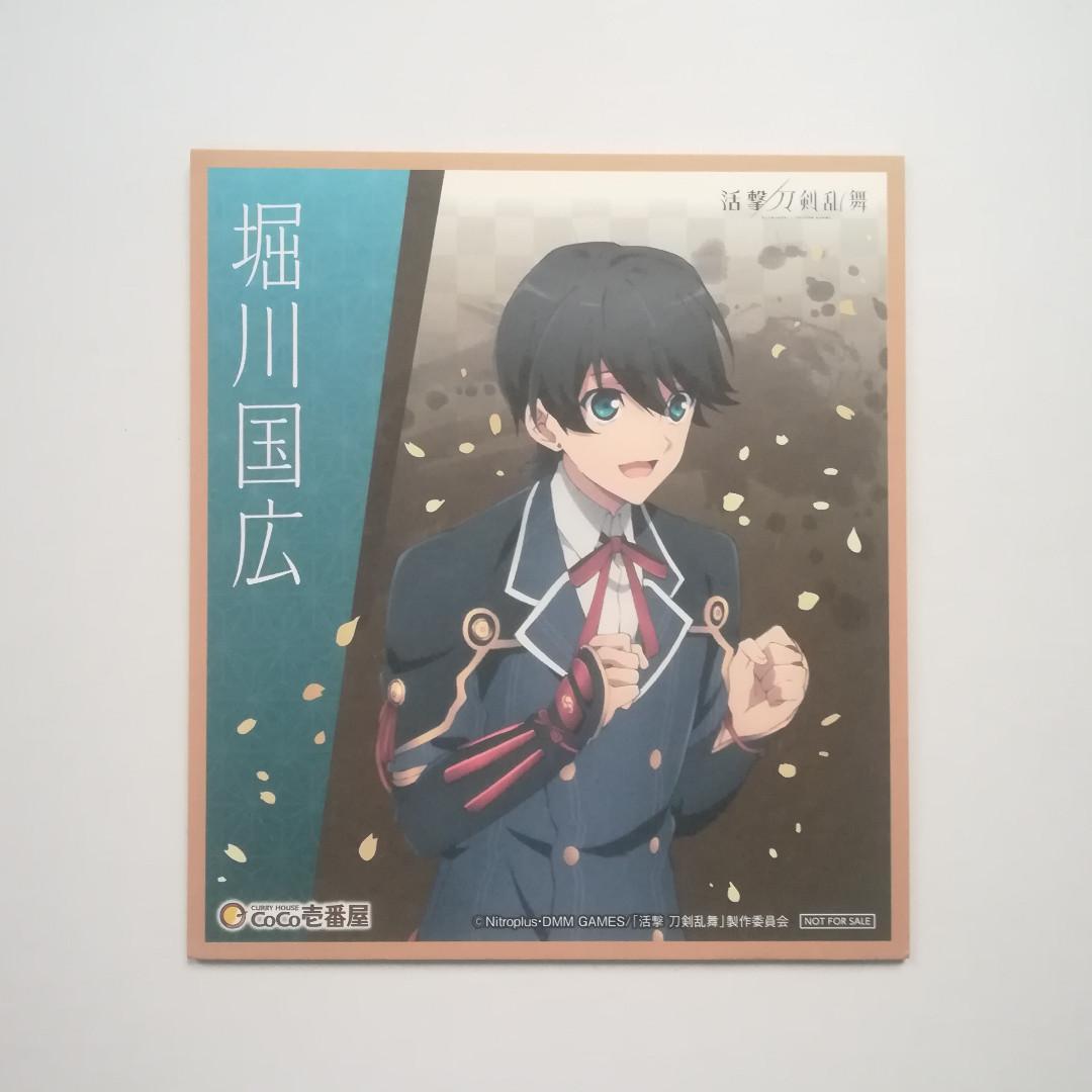 Katsugeki Touken Ranbu x Curry House COCO Ichibanya - Horikawa Kunihiro - Mini Shikishi / Mini Autograph Board