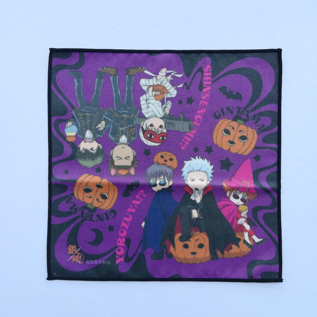 (Limited + Exclusive) Gintama - Halloween ver. - Mini Towel