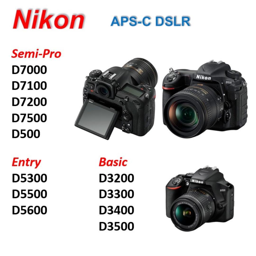 Nikon D3200 D3300 D3400 D3500 D5300 D5500 D5600 D7000 D7100 D7200 D7500 D500 DSLR Camera (Tages: APS-C DX Crop Canon Fujifilm Sony Olympus Panasonic)
