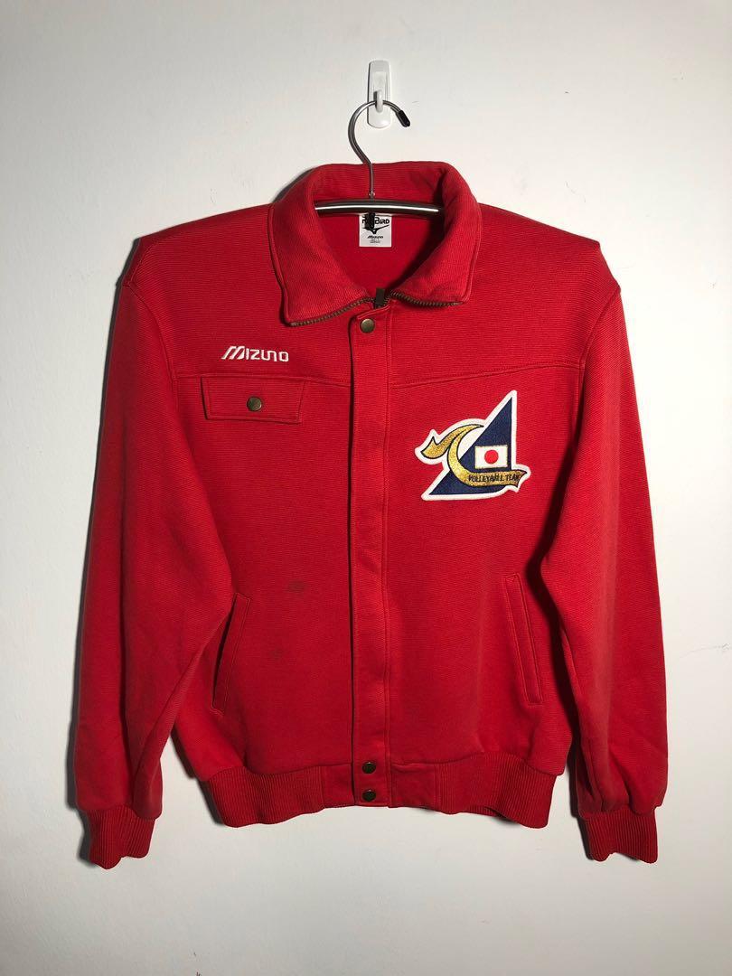 mizuno volleyball jackets 90s