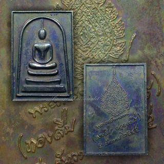 Phra Somdej, Wat Indharawiharn, Wat Inn, 2545, Thai Amulet