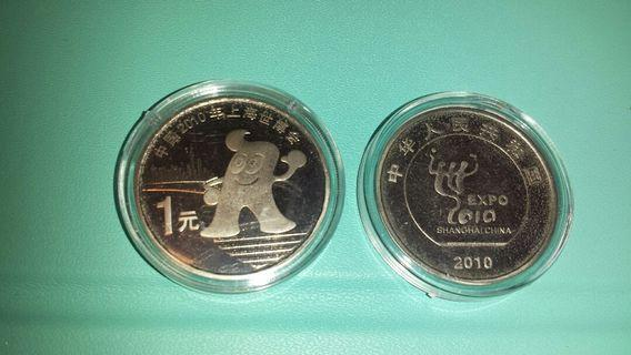 2010世博海宝跹念幣×2