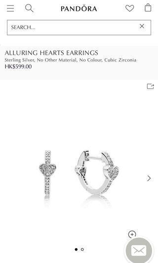 Pandora earrings 耳環