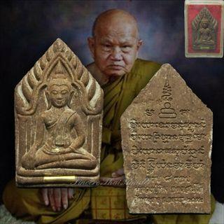 🚚 Phra khunpaen, Lp Tim, Wat Pra Kow, 2552, Thai amulet