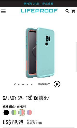 LifeProof Galaxy S9+ 防水保護殼(半價優惠)