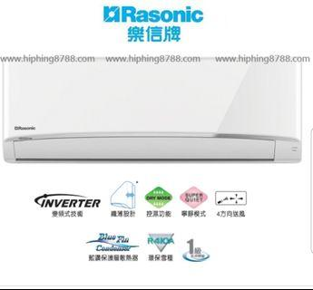 Aircon - Rasonic RS-YS9UK 1HP Split type