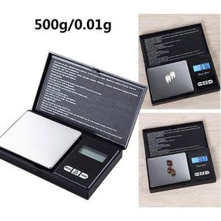 500g/0.01g Mini Jewelry Portable Pocket Electronic Scale