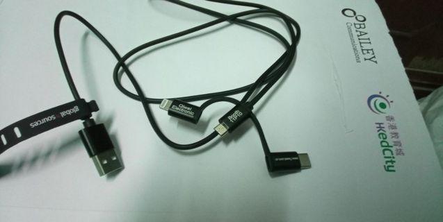 3合1充電線
