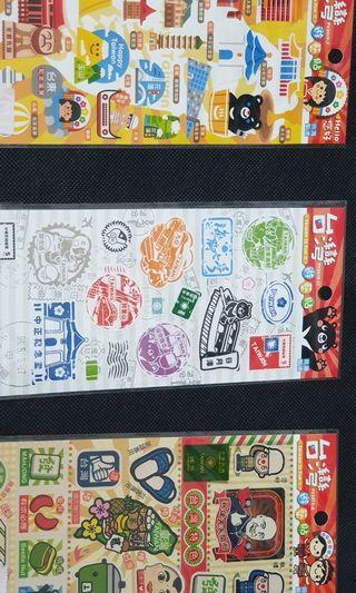 Taiwan stickers