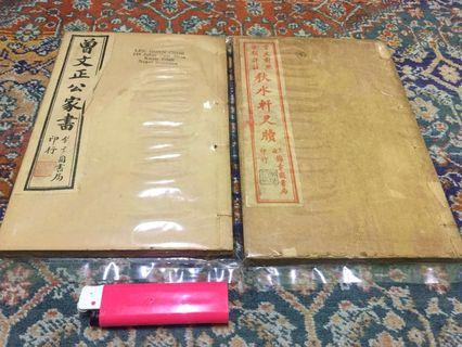 Ancient antique vintage Chinese books