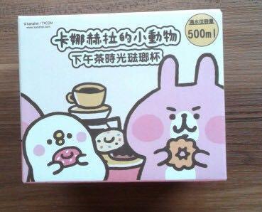 🚚 卡娜赫拉下午茶時光琺瑯杯(1個),$100元