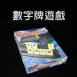 🚚 【GCT玩具嚴選】數字牌遊戲