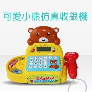 【GCT玩具嚴選】可愛小熊仿真收銀機