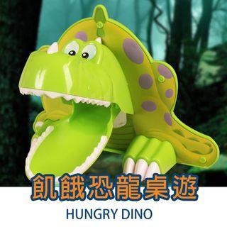 【GCT玩具嚴選】飢餓恐龍桌遊 2人 刺激