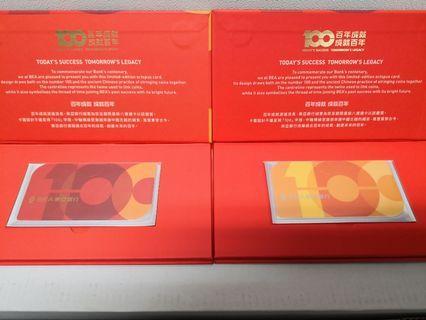 東亞銀行100週年紀念八達通紅橙貴賓卡套裝