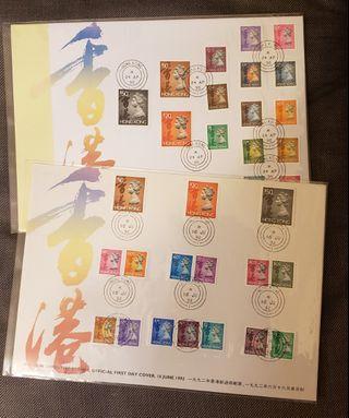 1992香港新通用郵票首日封