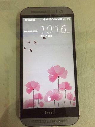 🚚 HTC m8 16g