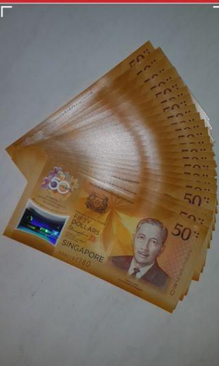 Singapore Brunei Commemorative Notes